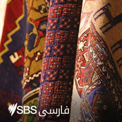 SBS Persian - اس بی اس فارسی