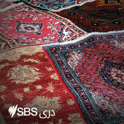 SBS Dari - اس بی اس دری