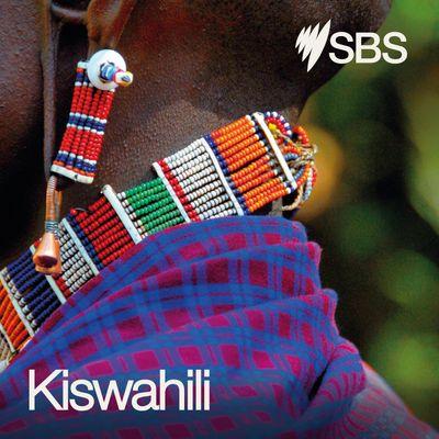 SBS Swahili - SBS Swahili
