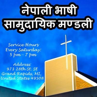 Nepali Speaking Community Church