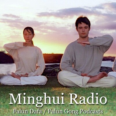 Falun Dafa News and Cultivation