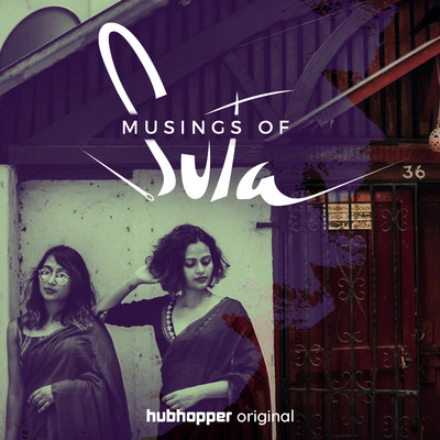 Ep 1: Sisters to Business partners- Sujata and Taniya Biswas
