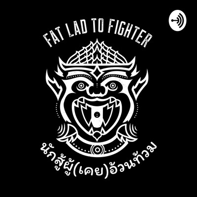 Fat Lad to Muay Thai Fighter