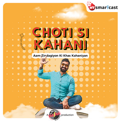 Choti Si Kahani