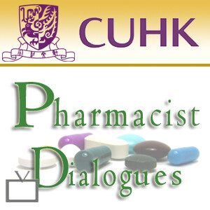 Pharmacist Dialogues - Video