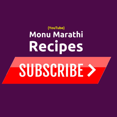 Monu Marathi Recipe Channel Podcast