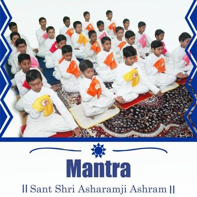 Mantra - Sant Shri Asharamji Bapu Mantra