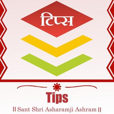 Tips - Sant Shri Asharamji Bapu Tips