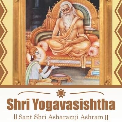Pashuta Aur Manushyata 1 : Pujya Sant Shri Asharamji Bapu