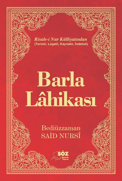 Barla Lâhikasi - Risale-i Nur Külliyati