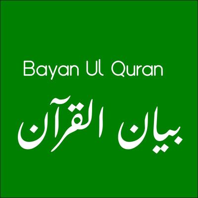Bayan Ul Quran MP3