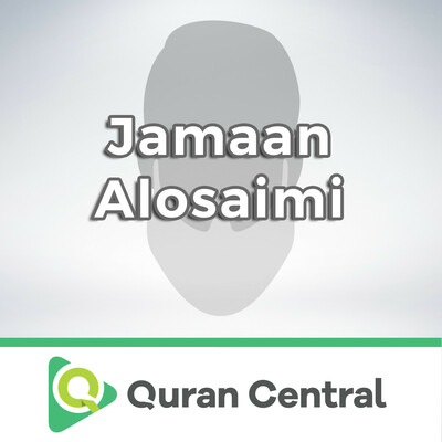 Jamaan Alosaimi