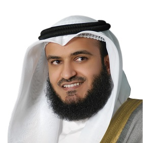 Quran Recitation by Sheikh Mishary bin Rashid
