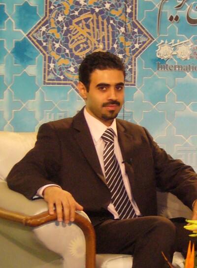 Quran recitations of Ali Al-Touraihi