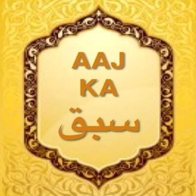 Aaj Ka Sabaq
