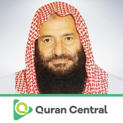 Abdul Rahman Al Yusuf