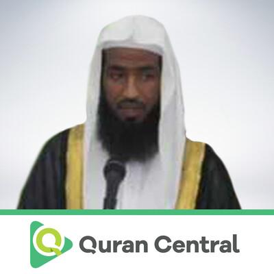 Abdullah Al Buajan
