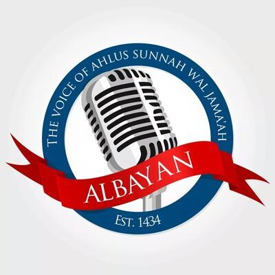 Albayan Radio - ASWJ Australia - Islam: Qur'an & Sunnah