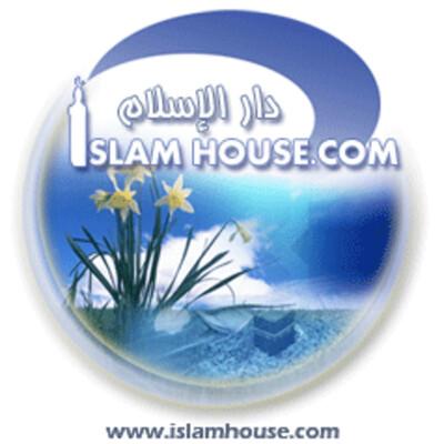 Islam house's Podcast