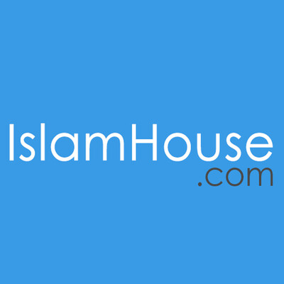 Islam na ne pillars/ Kramu som na ne fapem