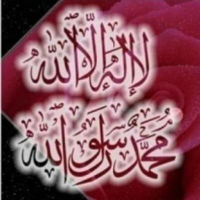 Islam Podcast إسلام بودكاست