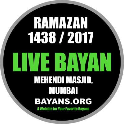 Recordings Ramazaan 1438 / 2017