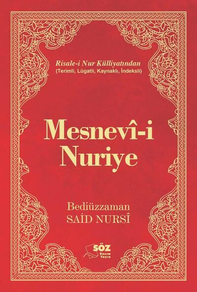 Mesnevi-i Nuriye - Risale-i Nur Külliyati