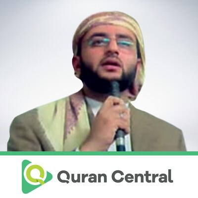 Mohamed Al-Ghurbani