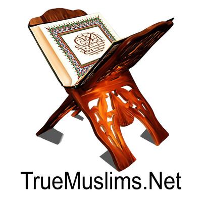 Mp3 Quran In English Language