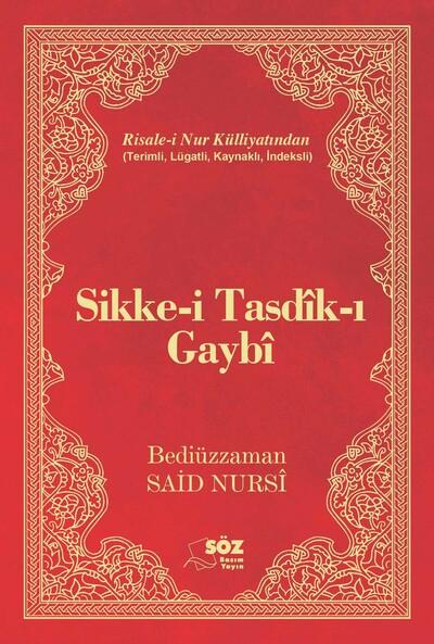 Sikke-i Tasdik-i Gaybi - Risale-i Nur Külliyati