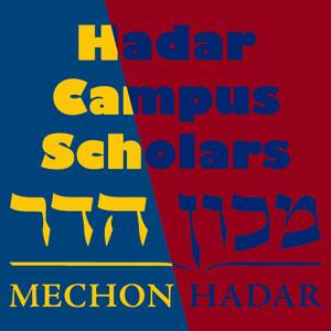 Hadar Campus Scholars