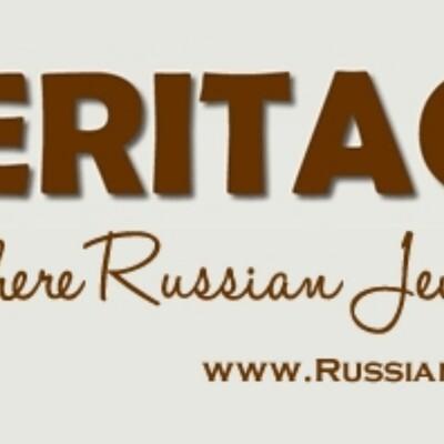 Heritage Kinyan
