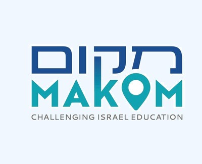 Makom Israel Teachers Lounge
