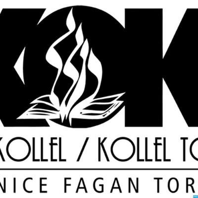Skokie Community Kollel Podcast