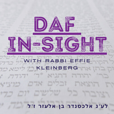 Daf in-sight