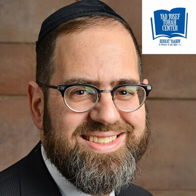Daf Yomi with Rabbi David Sutton