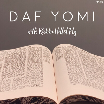Daf Yomi with Rabbi Hillel Ely
