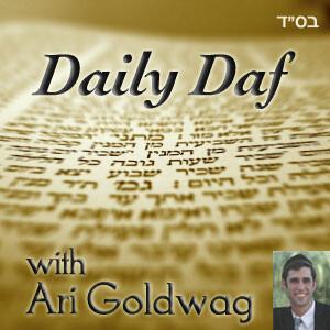 Daily Daf Yomi with Ari Goldwag