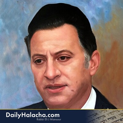 Daily Halacha Podcast - Daily Halacha By Rabbi Eli J. Mansour