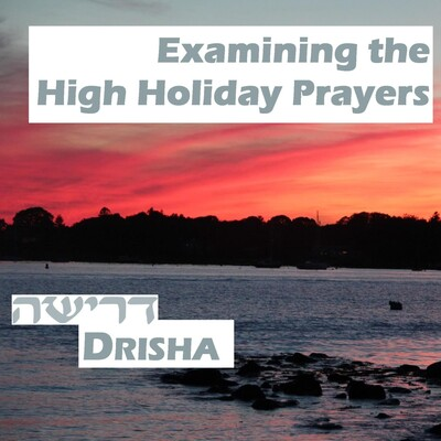 Drisha: Examining the High Holiday Prayers