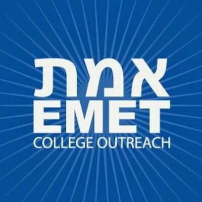 EMET Outreach: Rabbi Reuven Kigel's Lectures
