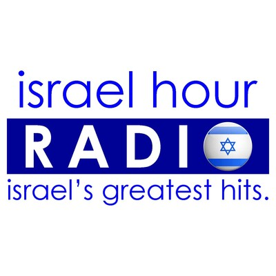 Israel Hour Radio - Israeli Music Podcast