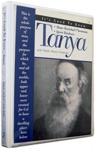 Chabad.org - Daily Torah Study