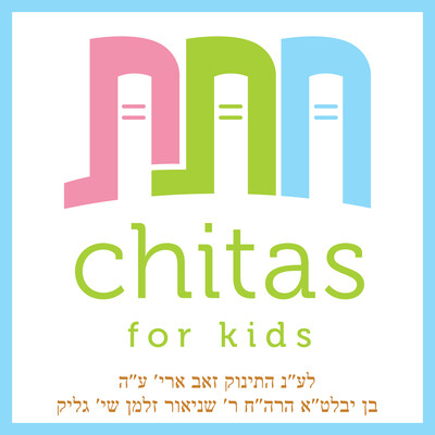 Chitas for Kids Audio
