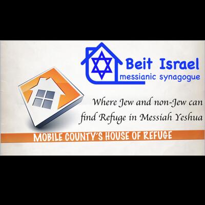 Congregation Beit Israel