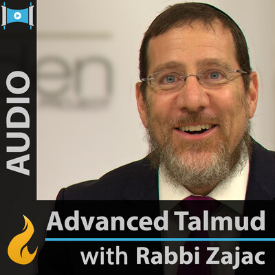 Advanced Talmud Study (Audio)