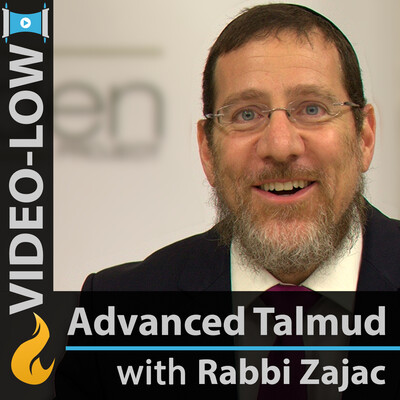 Advanced Talmud Study (Video-LOW)