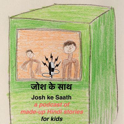Josh Ke Saath - weekly kids podcast of made-up Hindi stories
