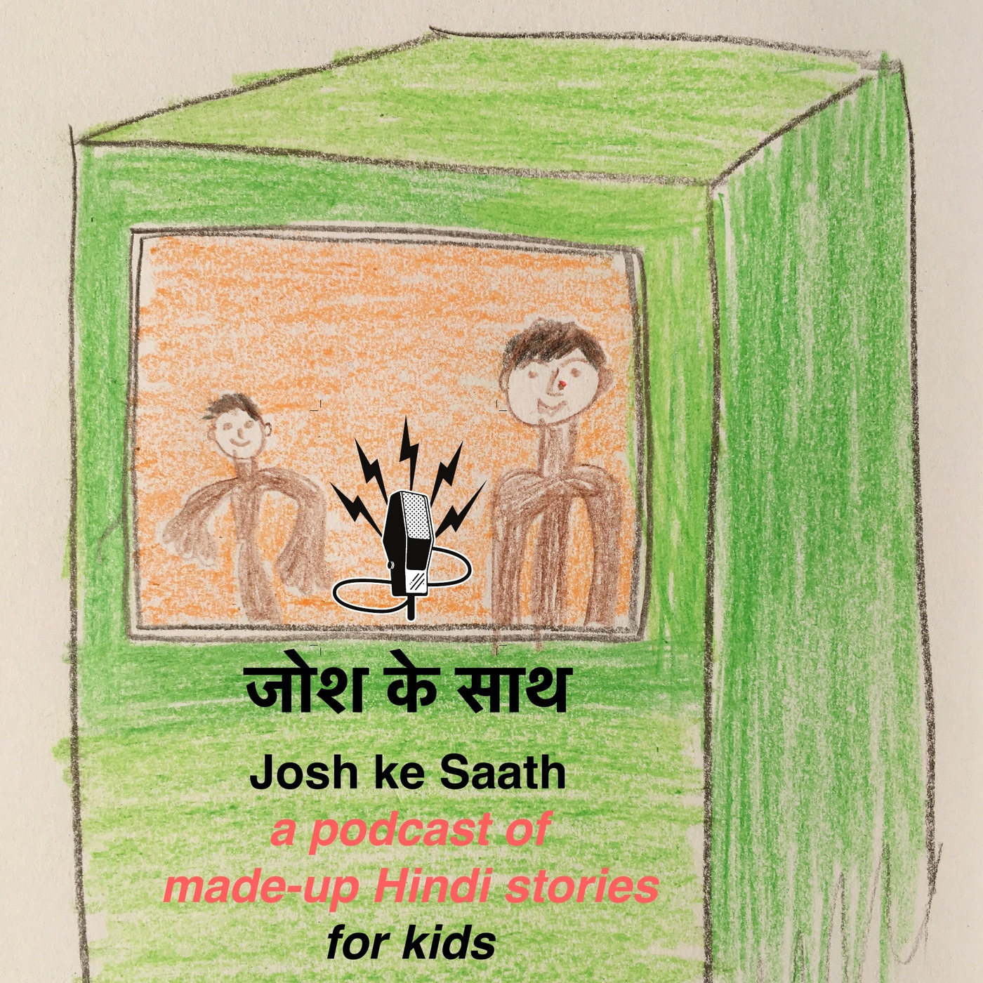 Josh Ke Saath - weekly kids podcast of made-up Hindi stories