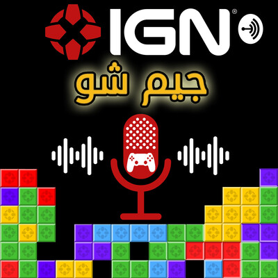 IGN Game Show
